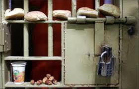 اضراب طعام3