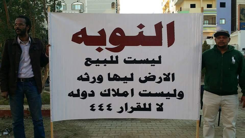 1e314415c مصر | marsadpress.net – شبكة المرصد الإخبارية | صفحة 3