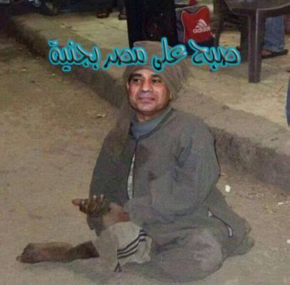 صبح على مصر
