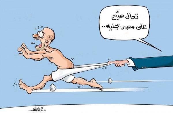 صبح على مصر2
