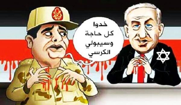 اسرائيل خططت لـ 30 يونيو لكي يحكم العسكر مصر