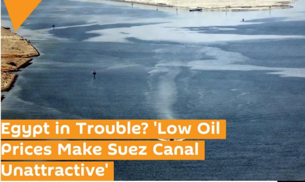 أسعار النفط تجعل قناة السويس غير جذابة