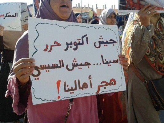 السيسي يقوم بالتهجير القسري لأهالي سيناء