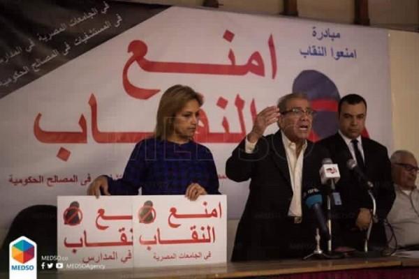حملة لمنع النقاب في مصر