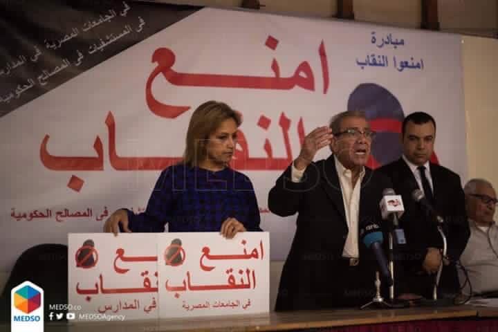 e37944bcfd847 حملة لمنع النقاب في مصر