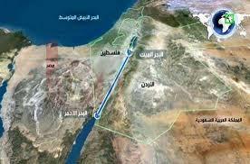 لا عزاء لترعة السيسي إسرائيل تنشئ مجرى مائي موازي لقناة السويس