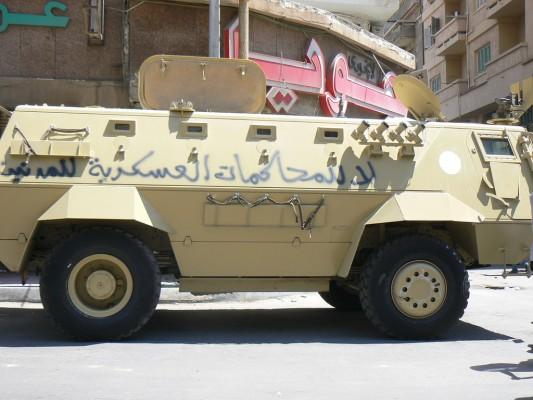 القضاء العسكري يقضي بالمؤبد على شهيد