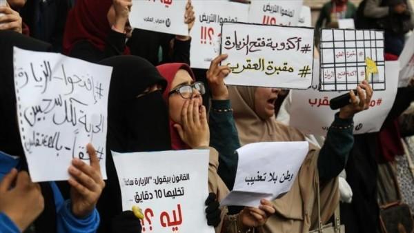 وقفة أهالي المعتقلين أمام سجن العقرب احتجاجًا على منع الزيارات
