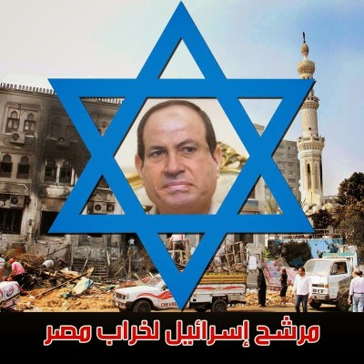 السيسي يلعب دور القابلة في ولادة حكومة الوحدة الإسرائيلية