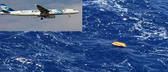 العثور على حطام الطائرة المصرية