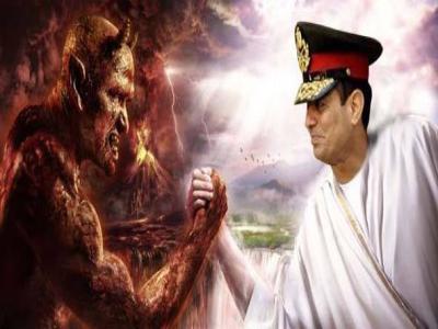 الشيطان يفوّض السيسي في إدارة شئون الفساد