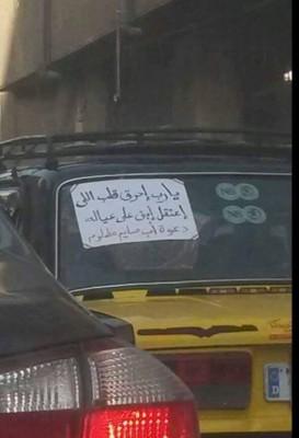 يا رب احرق قلب اللي اعتقل ابني على عياله.. دعوة أب صايم مظلوم