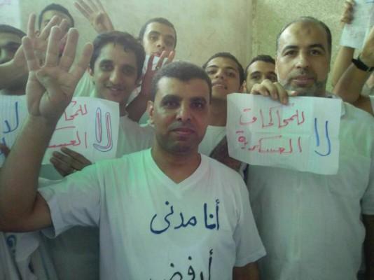 معتقلون بالإسكندرية ينظمون حملة لرفض المحاكمات العسكرية