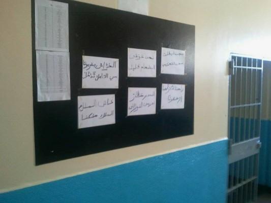 الملصقات الني تم تعليقها في لوحة اإعلان والشكاوى داخل سجن تيفلت