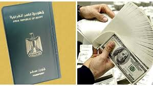 الجنسية المصرية للبيع
