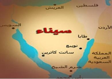 الموساد الاسرائيلي يعمل بحُريّة في سيناء