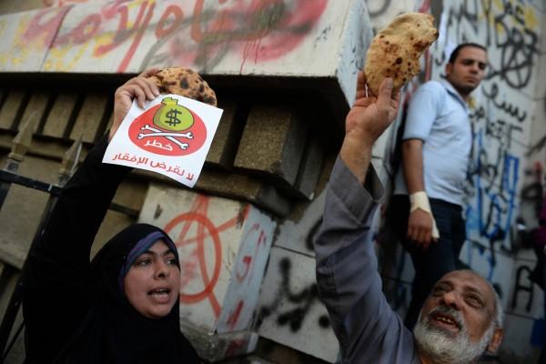 احتجاجات ضد قرض صندوق النقد الدولي