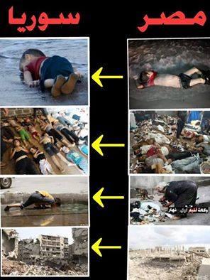 هكذا فعل جنرالات العسكر بأطفال مصر وسوريا