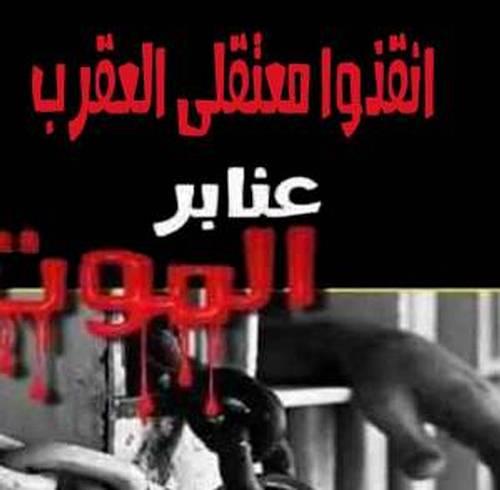 4707daed5 سوريا   marsadpress.net – شبكة المرصد الإخبارية   صفحة 2