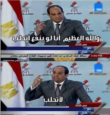 لبن اتحلب