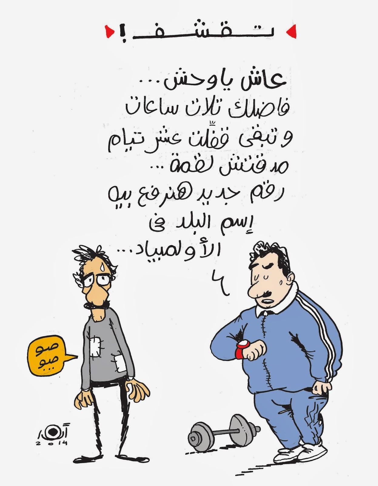 93323d1a9f54e السودان يعتزم شراء الكهرباء من أثيوبيا وسط تجاهل لمصر. . الجمعة 28 أكتوبر.  . مصر تستعد للتقشف وذلك سيكون مؤلماً للمواطنين