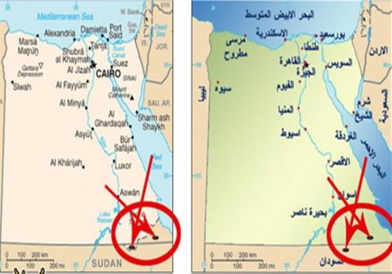 حلايب وشلاتين والنزاع المصري السوداني