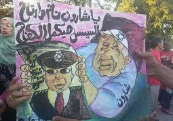 الانقلاب يغير المناهج يزور التاريخ ويبرر الخيانة ويجعل الصهاينة أصدقاء