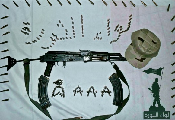 """""""لواء الثورة"""" تنشر صوراً لمقتنيات العميد عادل رجائي"""