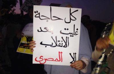مخاطر اقتصادية ينتظرها المصريون