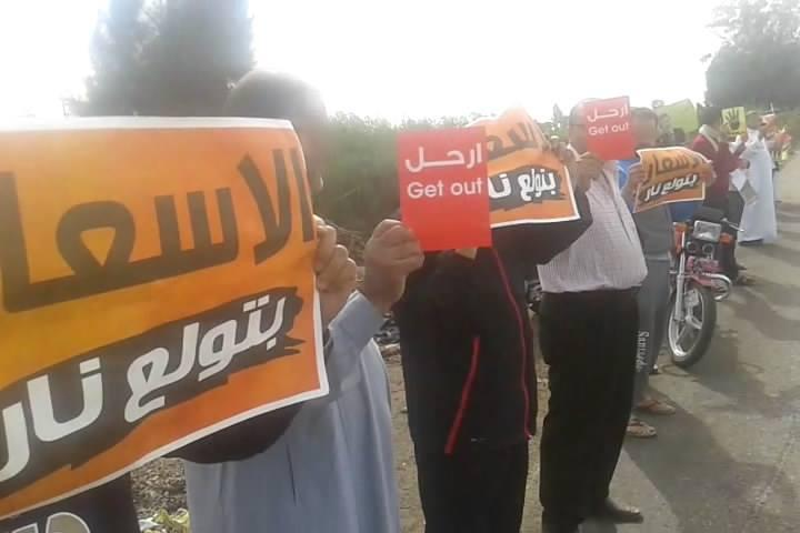 """fd7a728bc935f """"قرض الصندوق"""" يفشل في إنقاذ الجنيه من الانهيار .. السبت 12 نوفمبر.. """"فكة  المصريين"""" لن تصلح الاقتصاد والوضع يزداد سوءًا"""