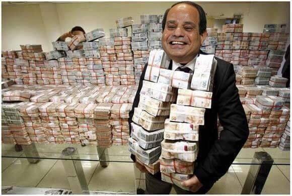 العسكر نهبوا أموال مصر