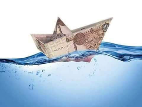 تخبط بعد تعويم الجنيه ورفع سعر الفائدة