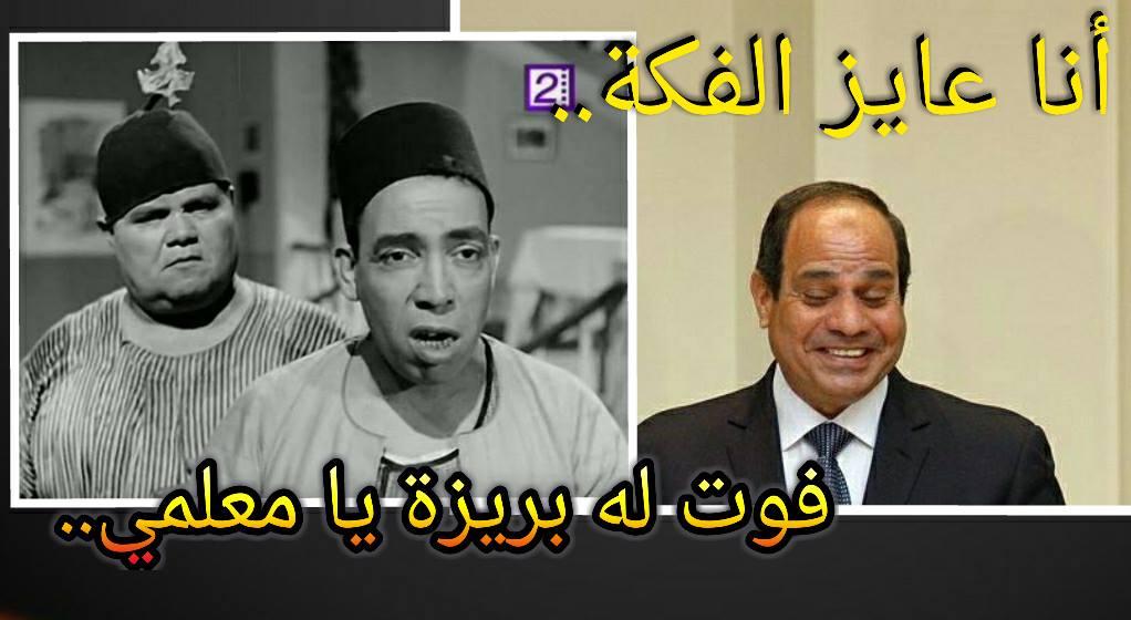 """d5659438c """"قرض الصندوق"""" يفشل في إنقاذ الجنيه من الانهيار .. السبت 12 نوفمبر.. """"فكة  المصريين"""" لن تصلح الاقتصاد والوضع يزداد سوءًا"""