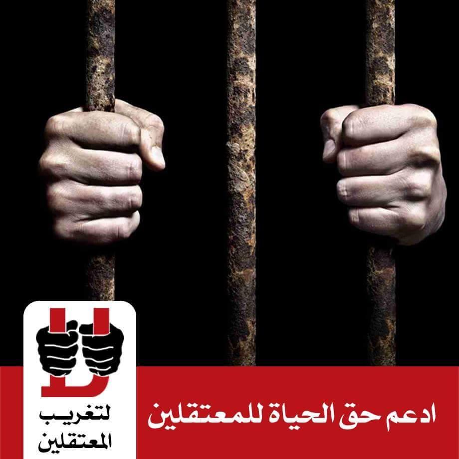 d35260201 حكم العسكر تشجيع الاغتصاب وكل المنكرات.. الجمعة 2 ديسمبر.. توقعات بإعلان مصر  إفلاسها قريباً