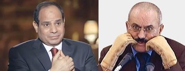 علي صالح زار القاهرة سرّاً