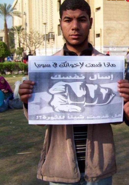 19958c737 أمن الانقلاب يغتال محمد عاشور فى مدينة السادس من أكتوبر