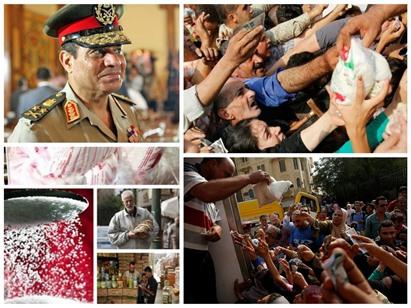 العسكر مافيا مصر والشعب بيصرخ من الجوع