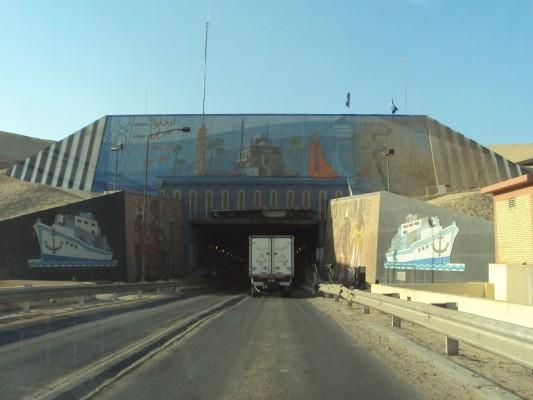 نفق أحمد حمدي المدخل إلى سيناء