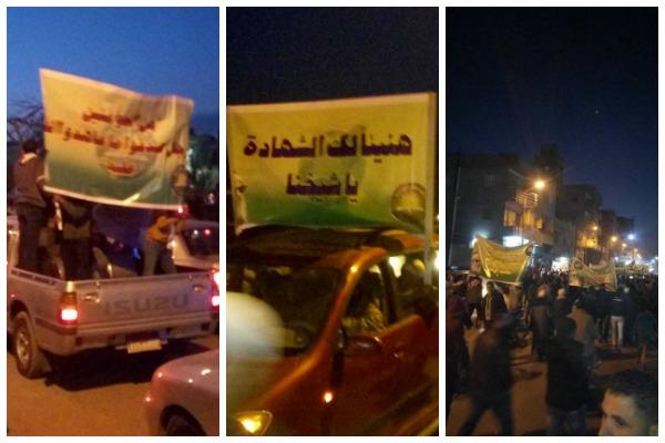 حشود ضخمة في جنازة الشيخ عمر