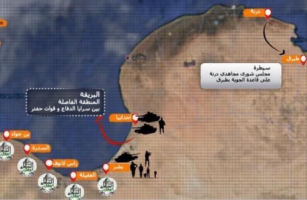 """""""سرايا الدفاع"""" تسيطر على الهلال النفطي وتطرد قوات حفتر"""