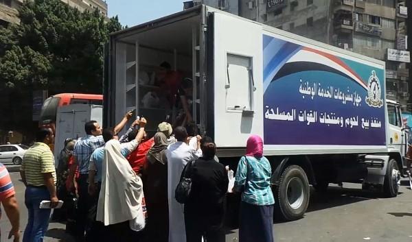 القوات المسلحة تبيع لحوم مسرطنة للمواطنين