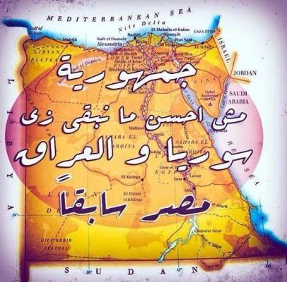 """كندا تعتبر مصر """"زي سوريا والعراق"""""""