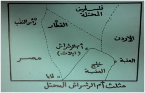 خريطة تثبت ملكية مصر لأم الرشراش