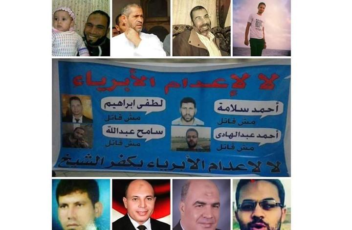 تأييد أحكام الإعدام بهزلية استاد كفر الشيخ