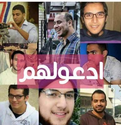 تأييد حكم الإعدام والسجن على 17 معتقلا بهزلية مقتل الحارس