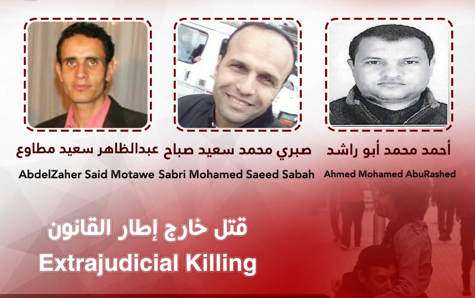 عصابة الانقلاب تغتال 3 من رافضي الانقلاب مختفين قسريًا منذ أكثر من شهر