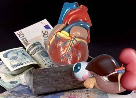 الفقر يحول مصر لأكبر سوق لتجارة الأعضاء البشرية