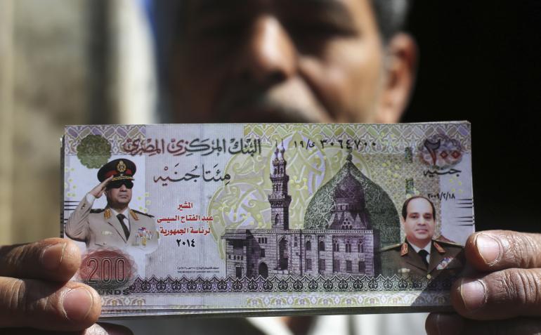 """مصر حصلت على """"40 """" مليار دولار منذ نوفمبر الماضي ولا أحد يعرف أين صرفت تلك الأموال"""