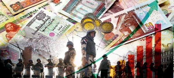 العسكر وتدمير الاقتصاد المصري