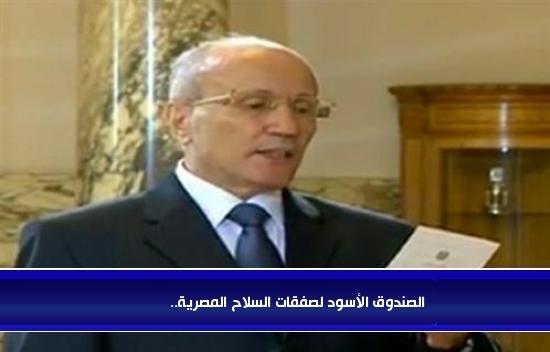 3 سوابق مرشحون لرئاسة حكومة الانقلاب